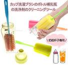【超值6入】拋棄式 海綿奶瓶刷-杯刷 P...