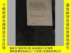 二手書博民逛書店英文原版罕見Korean Printing by Minje B