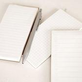 ♚MY COLOR♚便攜式便籤本 可撕 環保 隨身 筆記 記事 書寫 提醒 備忘錄 文具 學生 辦公【Q295】
