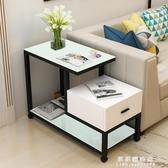 簡約現代客廳邊幾櫃沙發邊角櫃行動小邊茶幾迷你臥室床頭邊櫃北歐 果果輕時尚NMS