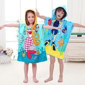 一件85折免運--卡通兒童浴巾毛巾料浴衣沙灘浴巾披風斗篷浴袍防著涼溫泉泳衣連帽