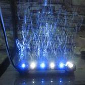 魚缸燈led燈防水照明燈七彩變色