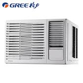 [GREE 格力] 8-9坪 定頻窗型冷氣 GWF-50D