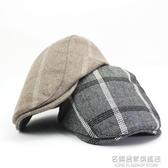 冬季男帽子休閒英倫田園格紋青年鴨舌帽出游保暖毛呢前進帽貝雷帽 名購居家