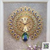 鐘表孔雀掛鐘客廳個性創意時尚家用表現代簡約石英鐘歐式靜音時鐘 igo 玫瑰女孩