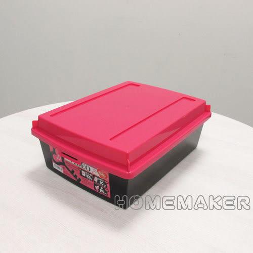 收納盒_JK-62907