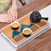 日式功夫茶具家用茶盤簡約小號旅行辦公室茶海托盤竹制干泡台ATF 米希美衣
