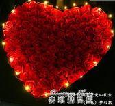 七夕情人節禮物表白女生99朵玫瑰香肥皂永生日花束禮盒送女友閨蜜igo  麥琪精品屋