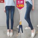 【五折價$399】糖罐子刷色車線造型縮腰單寧窄管褲→深藍 預購(S-L)【KK6613】