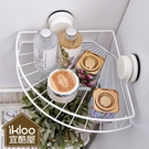 ikloo TACO無痕吸盤-多功能單層角落架 牆角架 浴室置物架【SG0336】Loxin