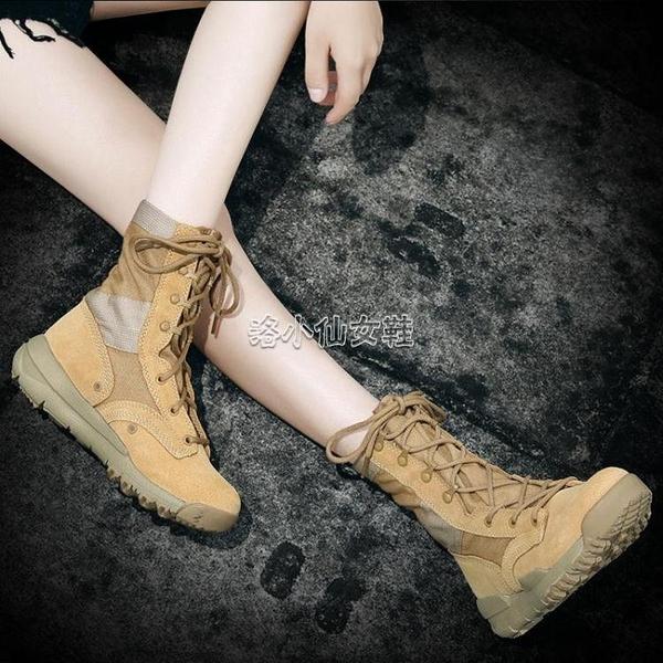 登山鞋男女春夏防水防滑輕便透氣高幫越野戶外爬山鞋沙漠靴徒步鞋 快速出貨