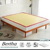 兩面睡感 Bertha柏莎冬夏兩用彈力彈簧床墊/雙人5尺(軟Q)/H&D東稻家居