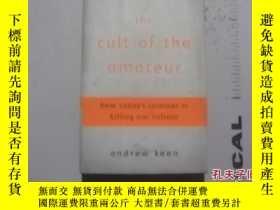 二手書博民逛書店the罕見cult of the amateurY207801 andrew keen 出版2007