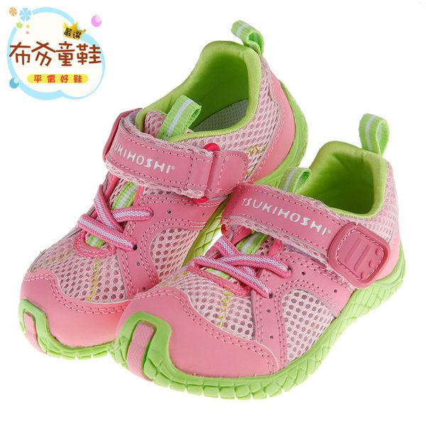 《布布童鞋》Moonstar日本TSUKIHOSHI粉彩透氣兒童機能運動鞋(15~21公分) [ I7MA64G ] 粉紅款