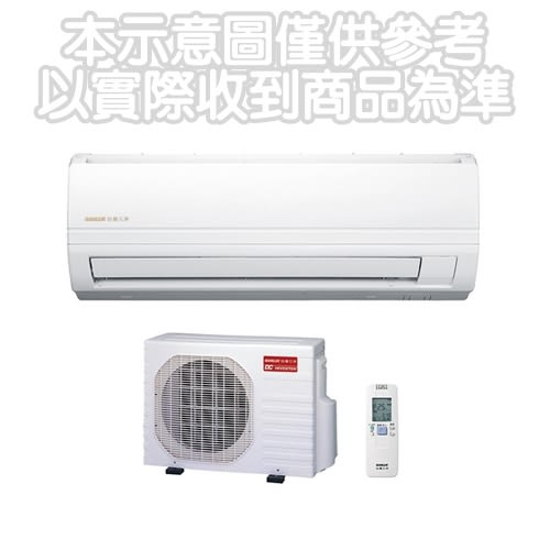 (含標準安裝)台灣三洋SANLUX定頻110V分離式冷氣SAE-221FEA/SAC-221FE