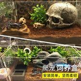 爬蟲飼養盒壓克力爬蟲箱飼養箱