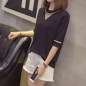 針織上衣中袖T恤L-3XL冰絲針織衫微胖妹妹氣質短袖亮絲t恤小香風上衣4F114.6767 依品國際