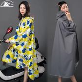 雨衣 XD斗篷雨衣男女時尚成人戶外徒步旅游長款雨衣單人電動車雨衣雨披 全館免運