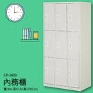 【收納嚴選品牌】CP-3609 內務櫃 ...