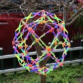 戶外玩具 魔術伸縮球手抓球男孩女孩玩具球收縮彈球開花彈力拋接球