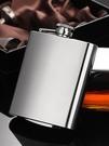 俄羅斯CCCP加厚304不銹鋼小酒壺隨身便攜式德國白酒個性戶外酒瓶 【全館免運】
