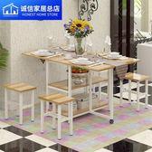 新品現代簡約小戶型折疊餐桌組合一桌四凳可伸縮折疊簡易餐桌組合 年終尾牙交換禮物
