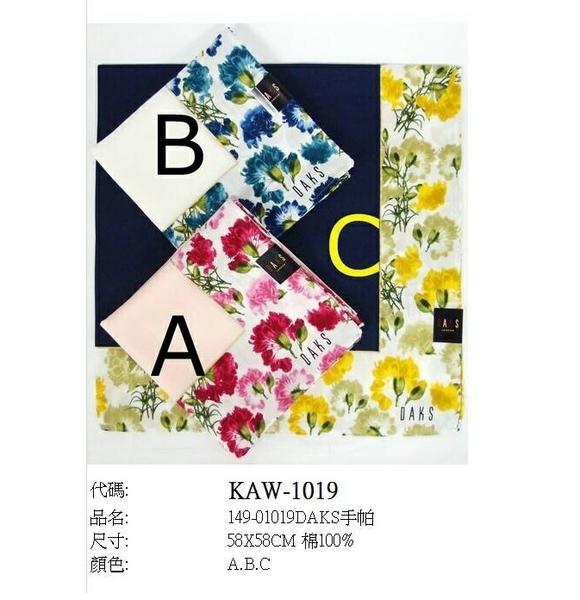 【京之物語】日本製DAKS花朵邊框女性絲巾(手帕)-粉色/黃色/藍色