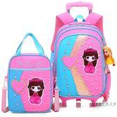 (萬聖節)拉桿書包 女孩拖拉桿箱書包小學生女童3-6年級4公主兒童12周歲韓版可愛女生XW