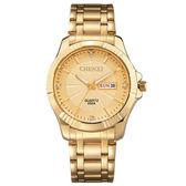手錶男 全金手錶男士腕錶雙日歷男錶防水石英錶手錶《印象精品》p27