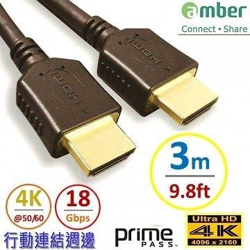 {光華新天地創意電子}amber 4K2K 支援HDMI 2.0版 高階影音線材 3M長度 專用線材 JAA130  喔!看呢來