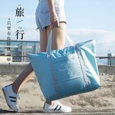 行李包女手提大容量輕便網紅旅行包韓版短途行李袋女拉桿健身包   圖拉斯3C百貨