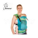 Chimparoo Trek Air-O 嬰兒揹帶/輕盈好收納/揹帶/背帶/背巾 - 萊姆