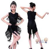 拉丁舞練功服 新款拉丁舞裙兒童舞蹈服裝2019夏季女孩流蘇裙女童練功比賽考級服 1色