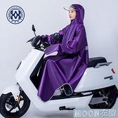 連身雨衣 電動電瓶摩托車雨衣男騎行單人長款全身防暴雨女帶袖連體加厚雨披 快速出貨
