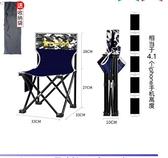 戶外摺疊釣魚椅子美術生馬扎小凳子便攜式靠背板凳火車無座神器小ATF 艾瑞斯居家生活