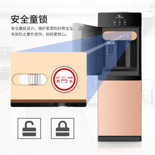 開飲機110V新款黔瑪飲水機立式溫熱家用桶裝水特價台式迷你小型冰溫熱水器 小山好物