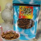黑糖薑母片240g