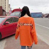 衛衣  衛原宿bf風韓版寬鬆薄外套女酷上衣  瑪奇哈朵