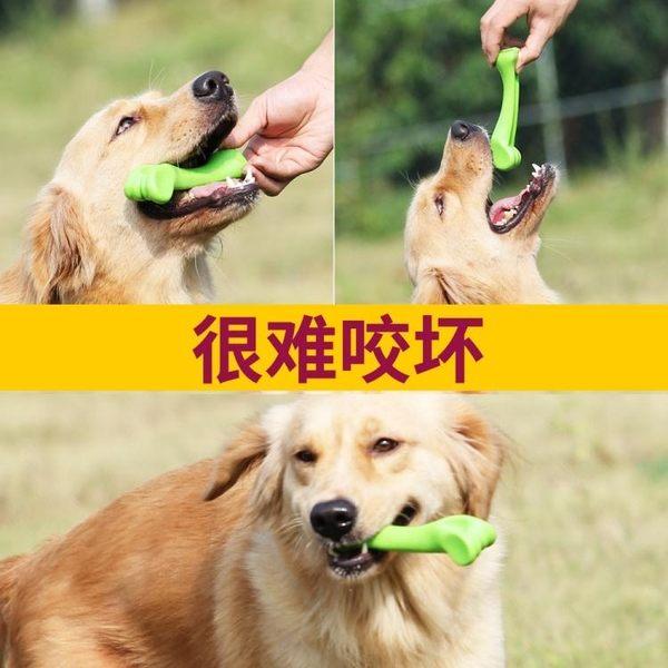 寵物玩具-狗狗磨牙棒耐咬潔齒小狗幼犬泰迪比熊金毛大型犬骨頭寵物用品 七夕節禮物滿千89折下殺