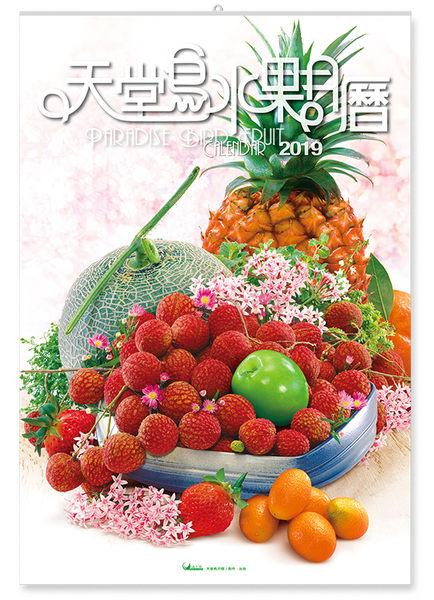 水果月曆2018 JL110天堂鳥月曆*7張-雙月曆~天堂鳥香氛月曆