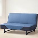 沙發床 AT-685-3 藍黑雙色牛仔沙...