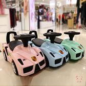嬰幼兒童扭扭車1-3歲帶音樂寶寶溜溜車男女孩滑滑行搖擺車妞妞車XW(1件免運)