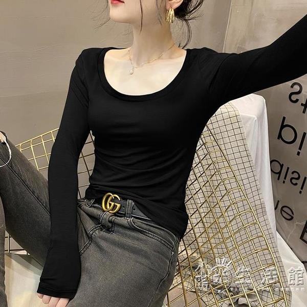 純棉黑色打底衫女長袖低圓領t恤春秋冬2021大領口內搭緊身上衣服 小時光生活館