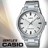 CASIO手錶專賣店 卡西歐 MTP-V005D-7A 男錶  指針 礦物玻璃鏡面 生活防水 不鏽鋼錶殼錶帶