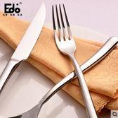 歐式不銹鋼牛排刀餐叉勺子經典西餐具款SQ2567『樂愛居家館』