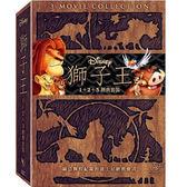 迪士尼動畫系列限期特賣 獅子王1-3套裝 DVD (購潮8)