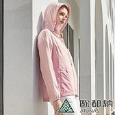 【南紡購物中心】【歐都納】女款蚊瘋不動驅蚊防曬風衣外套(A1GA2103W藕粉)