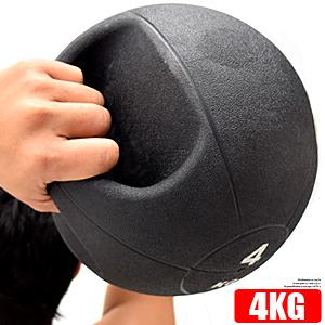 4公斤彈力球拉環橡膠4KG藥球.韻律球.訓練球.運動健身器材.推薦哪裡買MEDICINE BALL特賣會