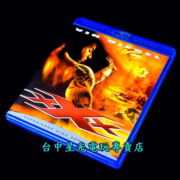 【藍光BD光碟 可刷卡】☆ 限制級戰警 極限特工 xXx ☆【馮迪索 中文字幕 中古二手商品】