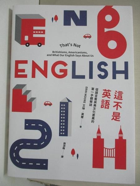 【書寶二手書T1/語言學習_BAT】這不是英語-從語言看英美文化差異的第一手觀察誌_艾琳‧莫爾